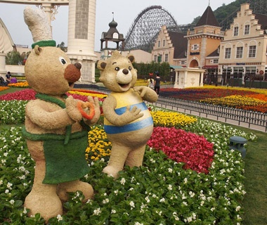 No. 12 Everland, Gyeonggi-do, South Korea