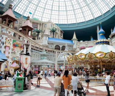 No. 17 Lotteworld, Seoul