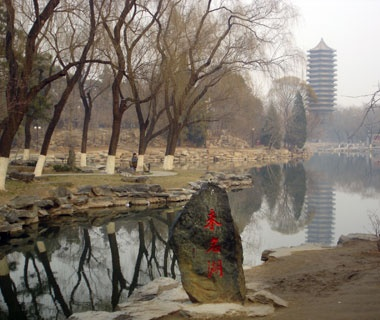 Peking University, Beijing