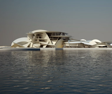 The National Museum of Qatar, Doha