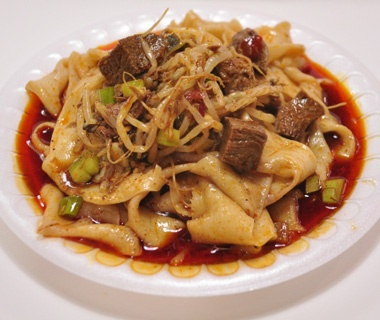 Xi'an Famous Foods, New York City