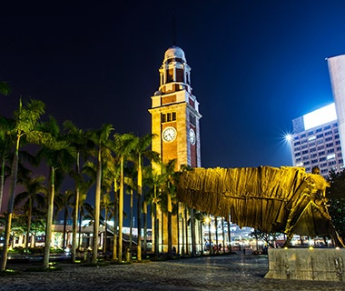 Clock Tower, Hong Kong