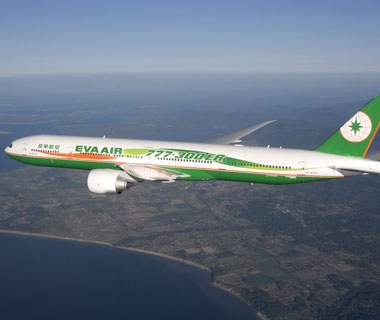 No. 14 EVA Air