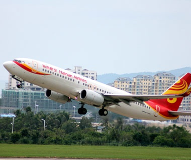 No. 15 Hainan Airways (tie)