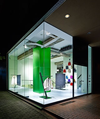 Best Retail Space Reality Lab Issey Miyake, Tokyo