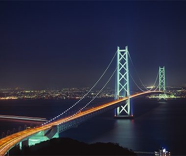 Longest Suspension Bridge Span: Akashi-Kaikyo Bridge, Kobe, Japan