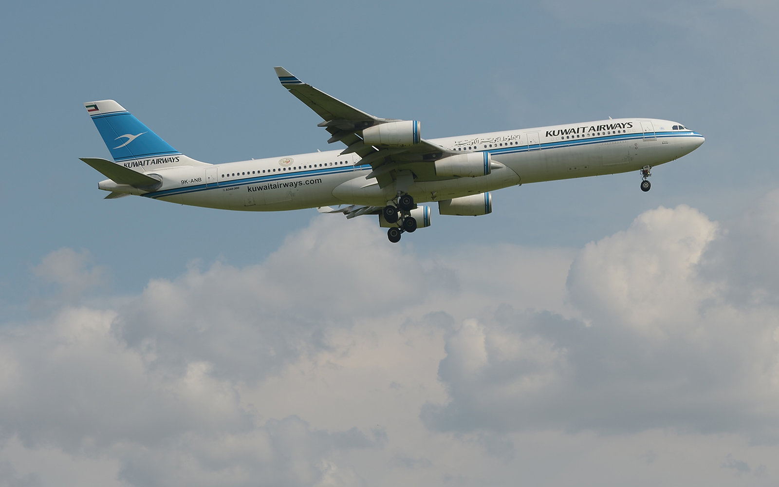 Kuwait airways plane