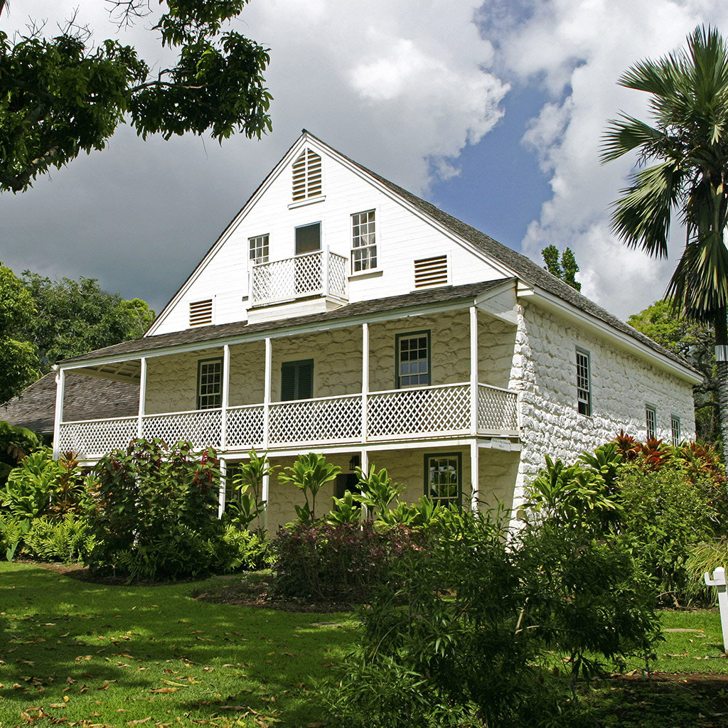 Best Museums in Maui