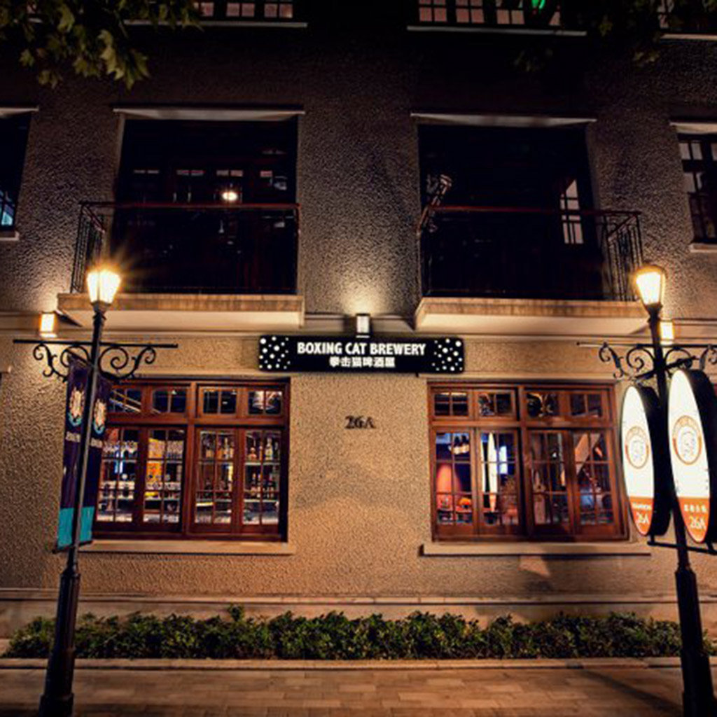 Best Places for Beer in Shanghai