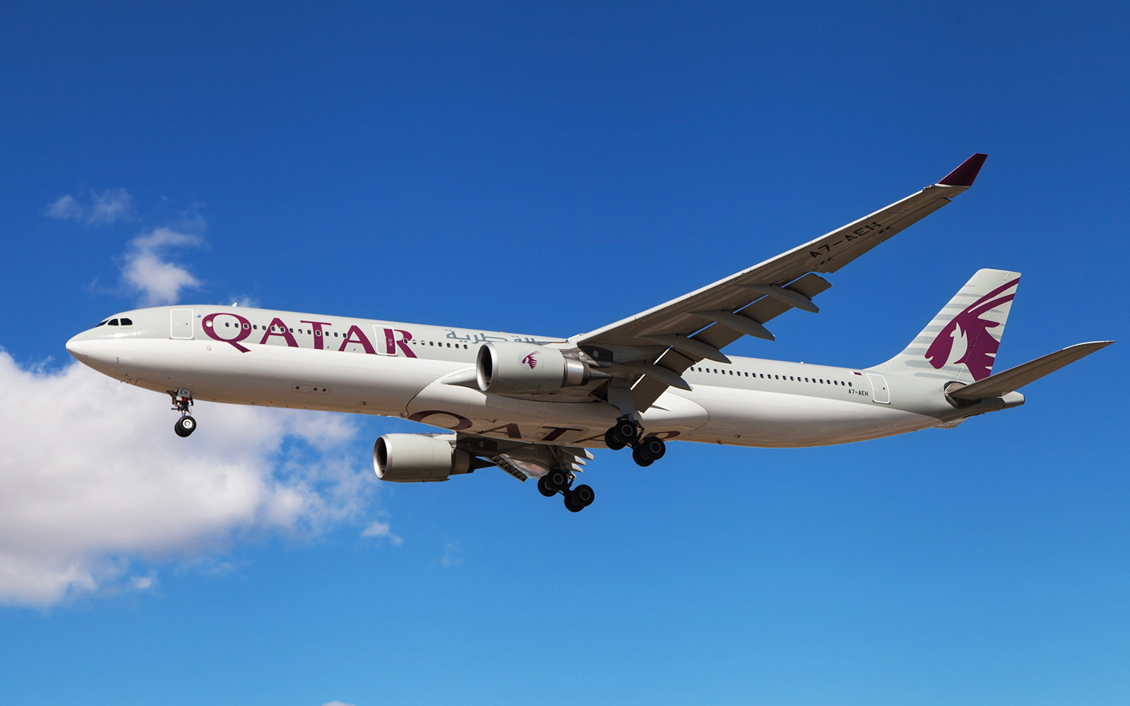 Qatar Airways Is Giving Away Free Flights If You Can Find