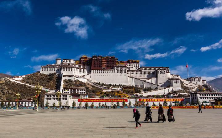 Lhasa City, China