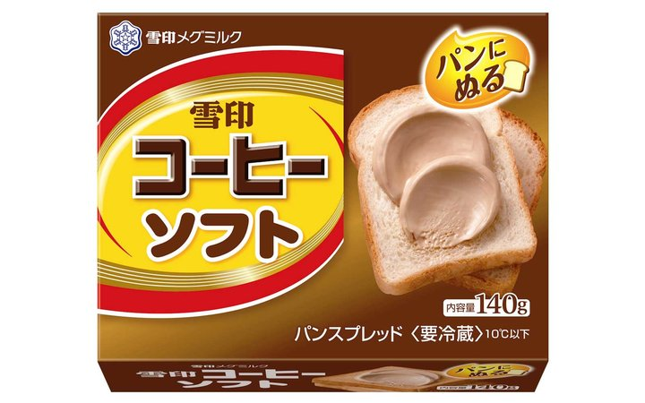 Coffee Butter Spread