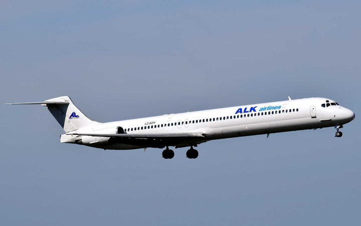 ALK Airlines