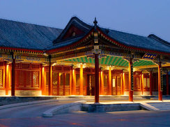 Aman Summer Palace Hotel in Beijing