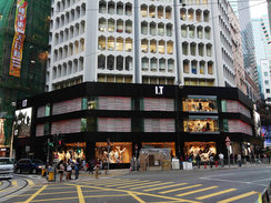 I.T Store in Hong Kong