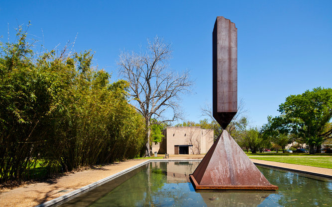 Rothko Chapel in Houston