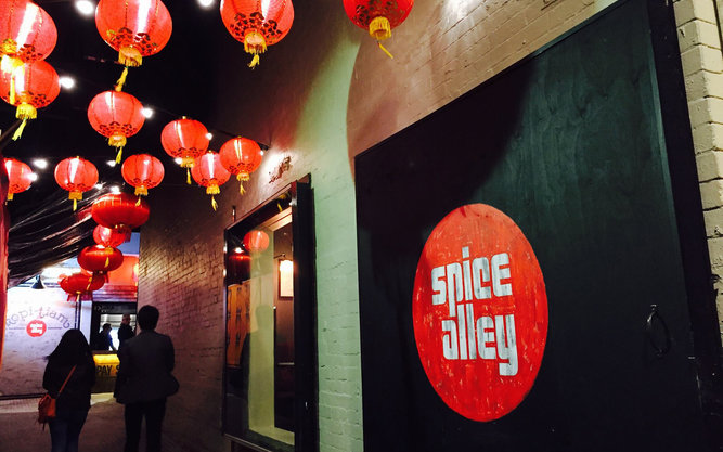 Kopi-Tiam Spice Alley Restaurants in Sydney