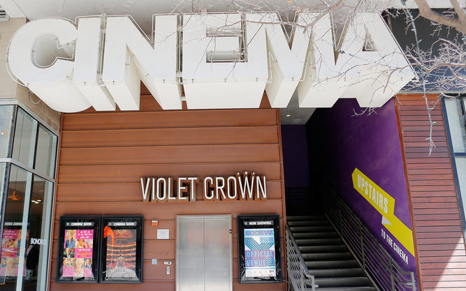 Violet Crown Cinema Theater in Austin