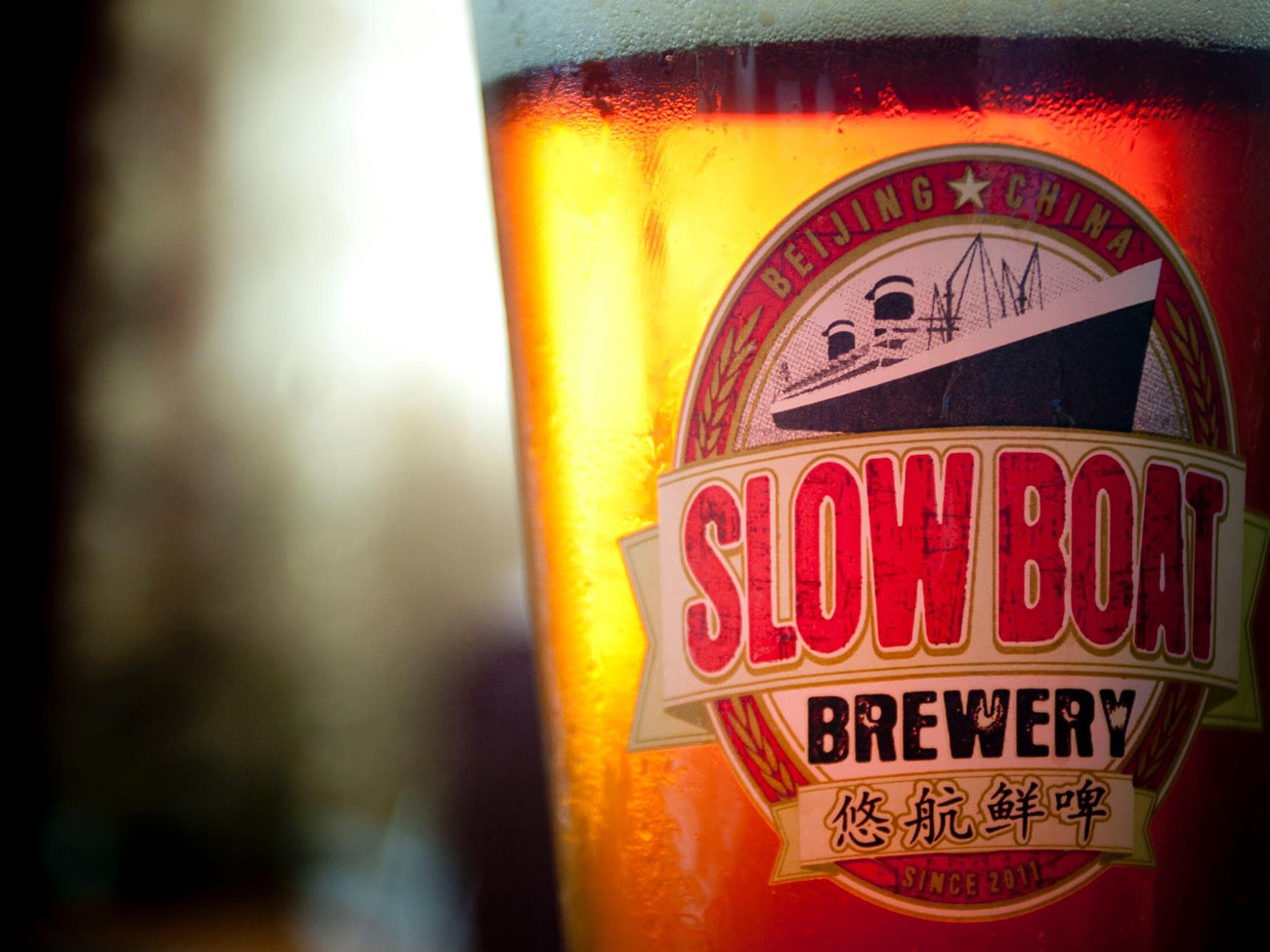 Slow Boat Brewery Taproom Bar in Beijing