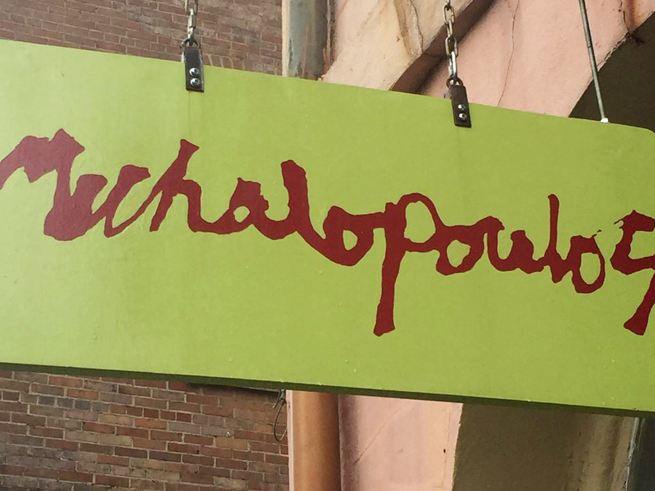 Michalopoulos Gallery in New Orleans