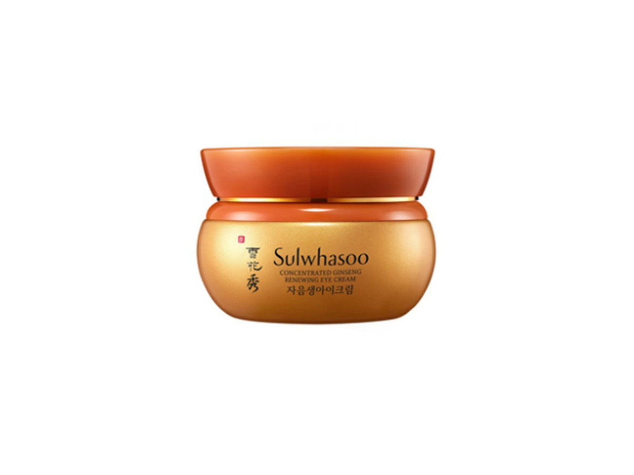 Sulwhasoo-Concentrated-PROD0816.jpg