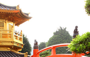 Chi Lin Nunnery and Chinese Garden in Hong Kong Header