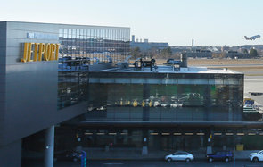 Portland International Jetport Maine
