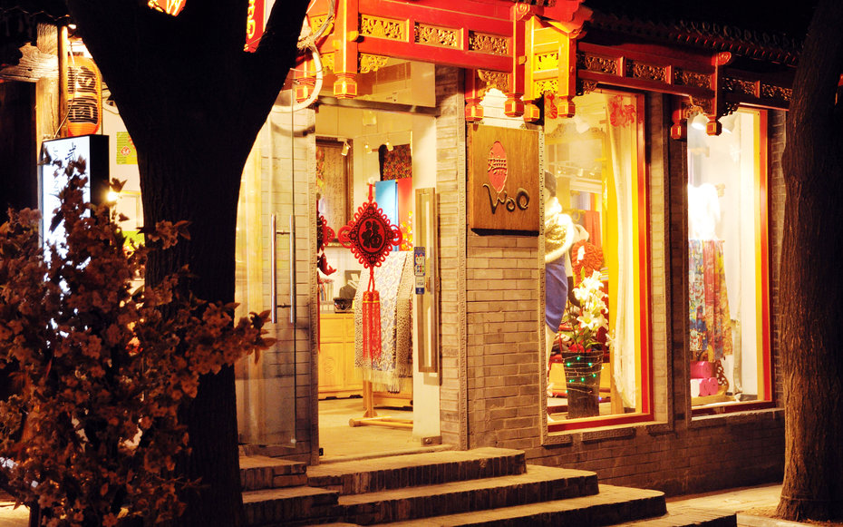 Nanluoguxiang Neighborhood in Beijing