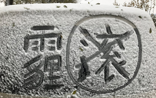No Snowmen for China