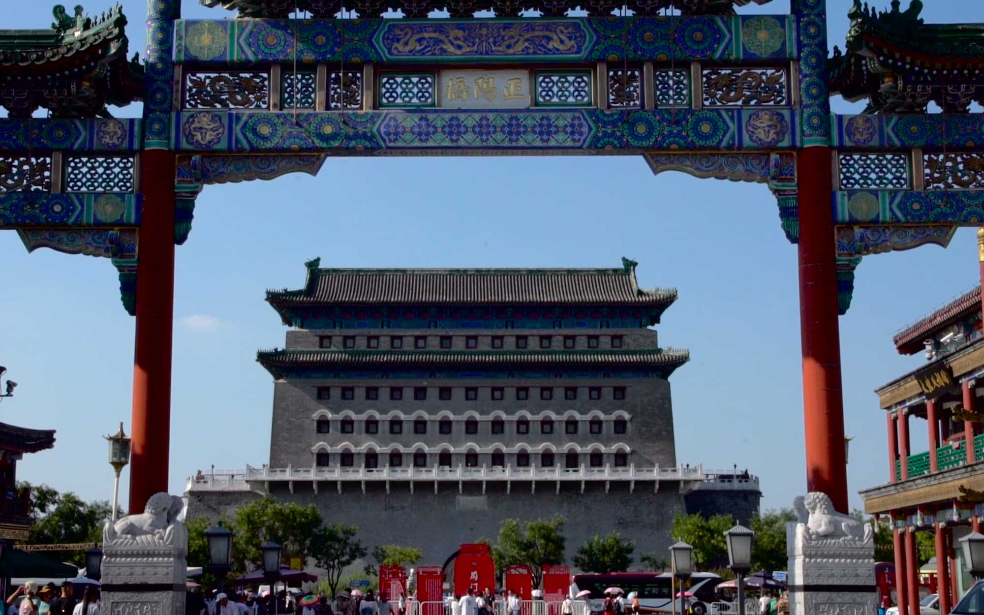 Video Tour Of Beijing China Travel Leisure